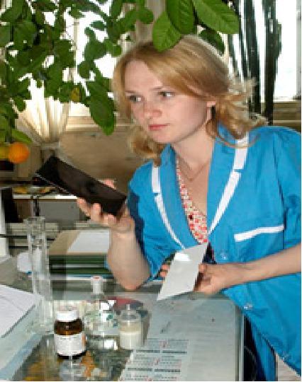 Научно-исследовательская лаборатория Ярославской Лакокрасочной компании