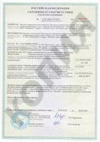 Сертификат на краску огнезащитную ОД-554